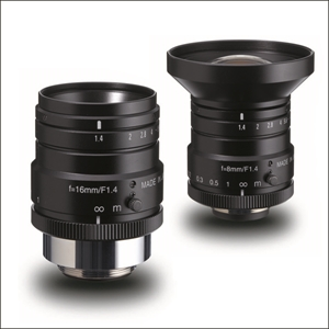 Picture of Kowa large format lens